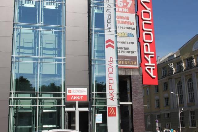 879916264d1d Южный офис находится по адресу Ленинский проспект, 92 (бывший офис  Сбербанка и магазина MAKEY, вход справа от арки). На карте офис обозначен  красной точкой.